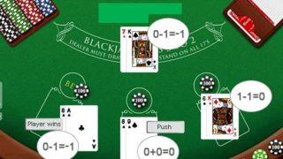 ネットカジノ勝てない!大負けばかり!ブラックジャックのカウンティングで勝利!